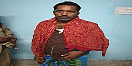 बिहार STF की कार्रवाई, कुख्यात अनिल यादव गिरफ्तार