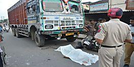 दर्दनाक सड़क हादसा: अनियंत्रित ट्रक ने युवक को कुचला, मौके पर मौत