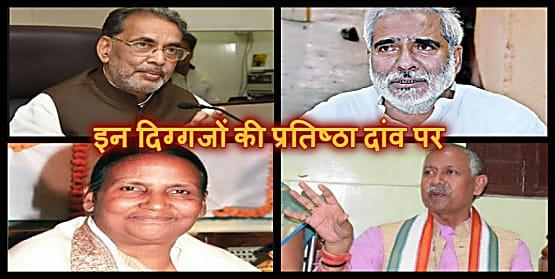 लोकसभा चुनाव : छठे चरण में बिहार के 8 सीटों पर डाले जा रहे हैं वोट, इन दिग्गजों की प्रतिष्ठा दांव पर