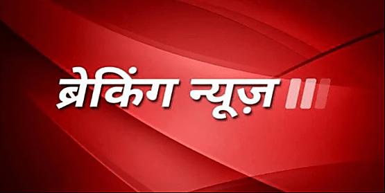 हाजीपुर-सुगौली रेल लाईन में काम करा रहे ठेकेदार के अकॉउंटेंट को अपराधियों ने मारी गोली,केसरिया पीएचसी में भर्ती
