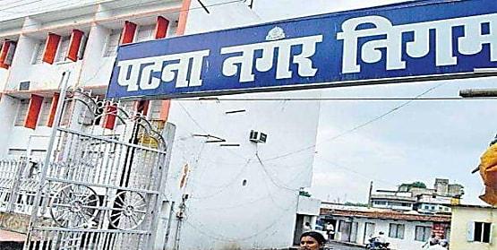 पटना नगर निगम क्षेत्र में 84 करोड़ रुपये की लागत से कुल 73 पक्का नालों का होगा निर्माण, निविदा जारी