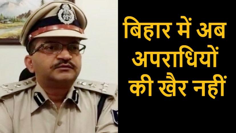 पुलिस को मिली बड़ी सफलता, ऑपरेशन नकेल के तहत 103 फरार अपराधी गिरफ्तार