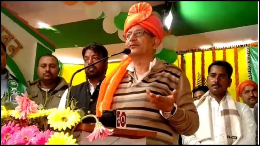 बिहारी बीघा में विरोधियों पर जमकर बरसे ललन सिंह, कहा- बाढ़ एनटीपीसी से भूत को भगाएंगे !