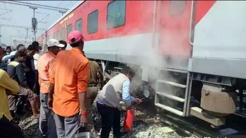 रेलकर्मियों की तत्परता से टला बड़ा हादसा, बर्निंग ट्रेन होने से बची तिनसुकिया एक्सप्रेस