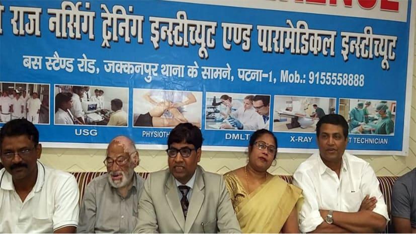 सरकार से मान्यता प्राप्त संस्थान बना श्री राज नर्सिंग एंड पारामेडिकल इंस्टीच्यूट, अब इन कोर्सों को भी दी गई मंजूरी