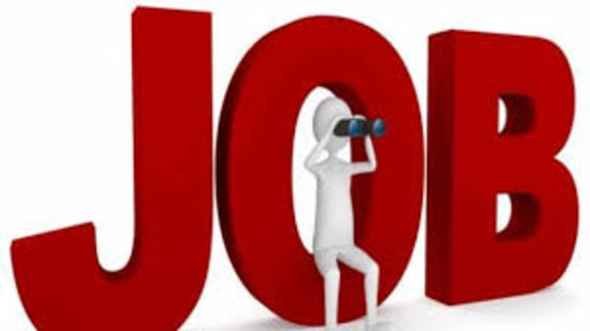 SBI JOB: क्लर्क के 8653 पदों पर निकाली बंपर वैकेंसी, जानें कैसे करें आवेदन