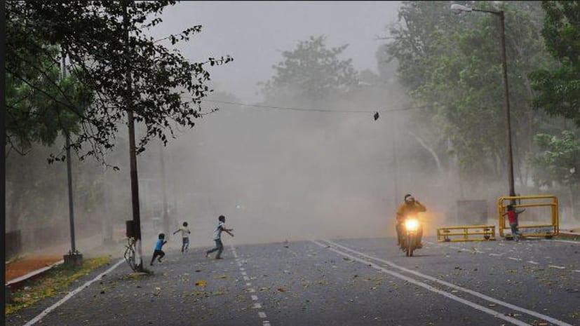 मौसम विभाग का अलर्ट, पटना सहित कई जिलों में चार दिनों तक आंधी-पानी के आसार