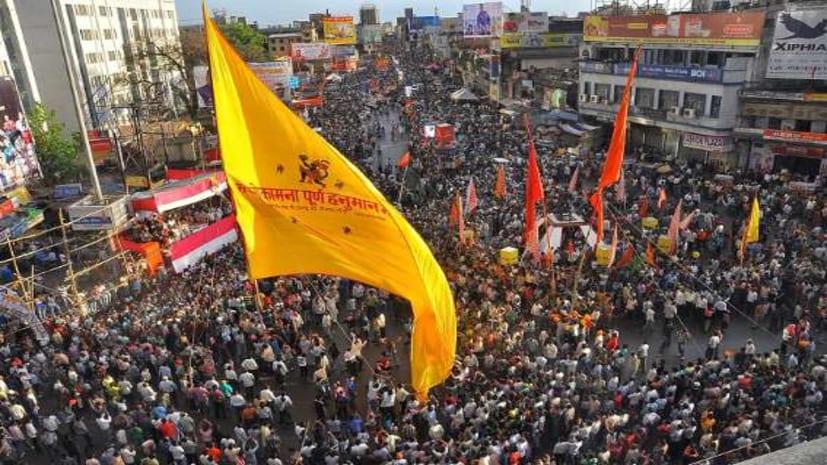 रामनवमी जुलूस में बीजेपी कार्यकर्ताओं के शामिल होने पर कांग्रेस ने जताई आपत्ति