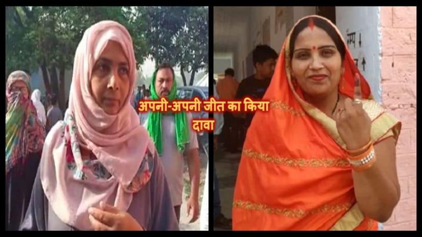 सीवान की दोनों बाहुबली महिला प्रत्याशियों ने डाला अपना वोट, अपनी-अपनी जीत का किया दावा