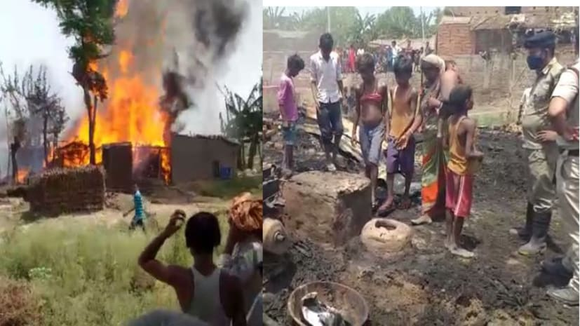 पटनासिटी के मालसलामी थाना क्षेत्र में लगी आग, शादी के सामान जलकर राख
