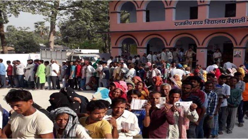 लोकसभा चुनाव : बिहार में शाम 5 बजे तक 55.23 प्रतिशत मतदान, पश्चिम चंपारण में सबसे ज्यादा वोटिंग