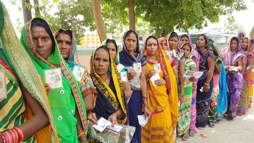छठे चरण में बिहार की 8 लोकसभा सीटों पर करीब 60 प्रतिशत वोटिंग, बेतिया में सबसे ज्यादा तो महाराजगंज में सबसे कम मतदान