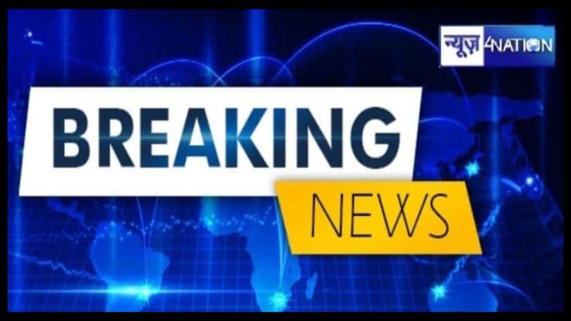 बिहार के इन दो जिलों के लिए मौसम विभाग ने जारी किया अलर्ट, रात 1 बजे तक तेज आंधी-तूफान की आशंका