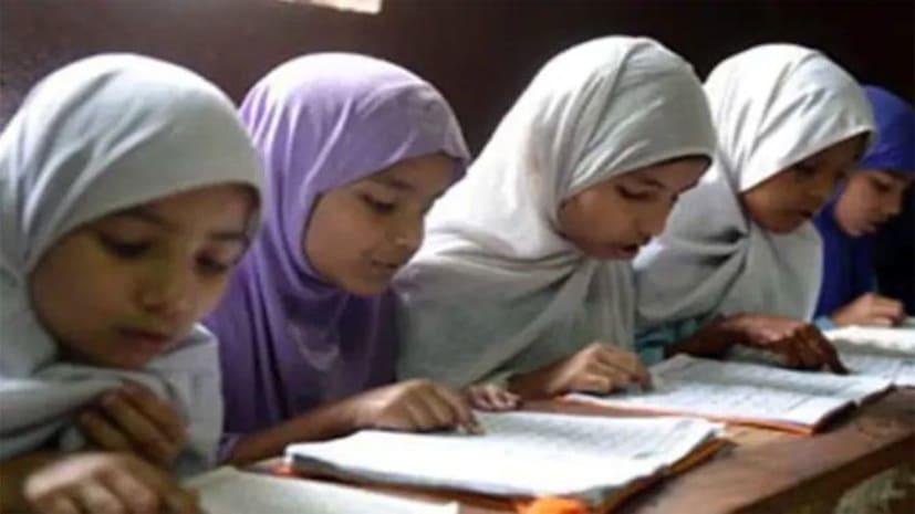 मोदी सरकार का अल्पसंख्यक समाज को बड़ा तोहफा, 5 करोड़ अल्पसंख्यक छात्र-छात्राओं को मिलेगी ये सुविधा