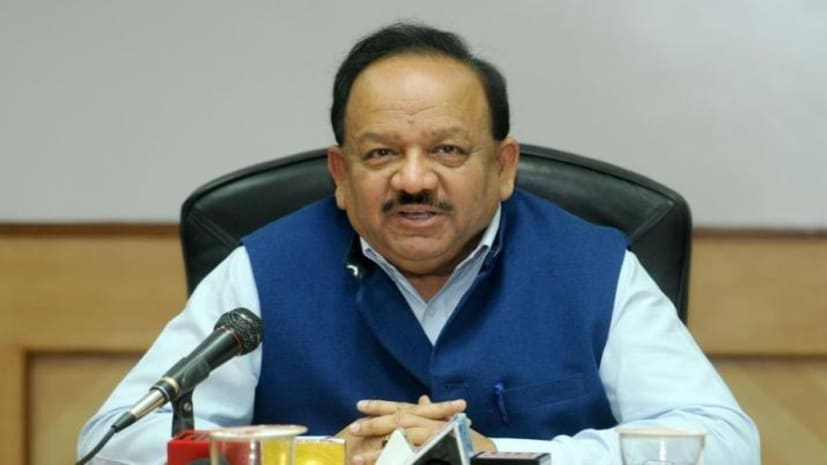AES को लेकर एक्शन में केंद्र सरकार, केंद्रीय स्वास्थ्य मंत्री हर्षवर्धन कल जायेंगे मुजफ्फरपुर
