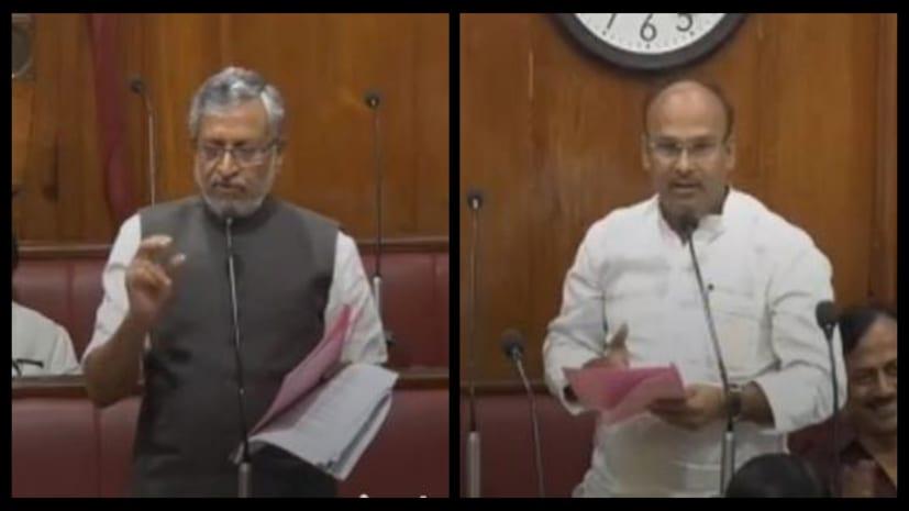 बिहार विधानपरिषद में बालू पर बवालःसदस्यों ने खनन मंत्री को घेरा,बचाव में उतरे डिप्टी सीएम