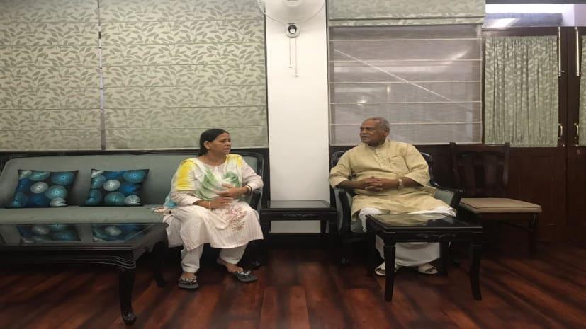 लालू यादव को जमानत मिलने के बाद राबड़ी देवी से मिलने पहुंचे जीतनराम मांझी