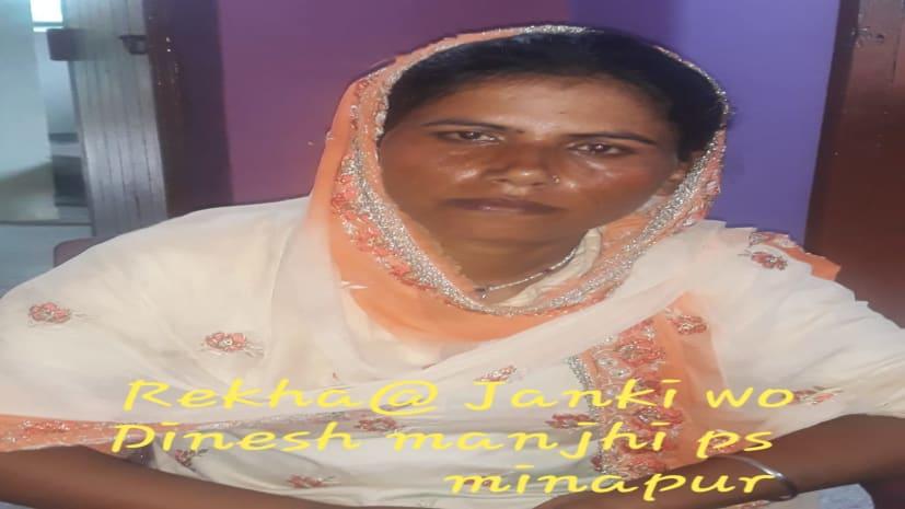 बिहार एसटीएफ को मिली बड़ी कामयाबी, कुख्यात महिला नक्सली जानकी गिरफ्तार