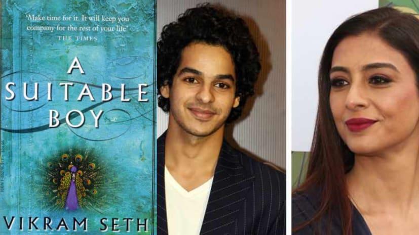 तब्बू और ईशान अब दिखेंगे मीरा नायर के निर्देशन में विक्रम सेठ की नॉवेल पर बन रही फिल्म 'ए सूटेबल बॉय' में