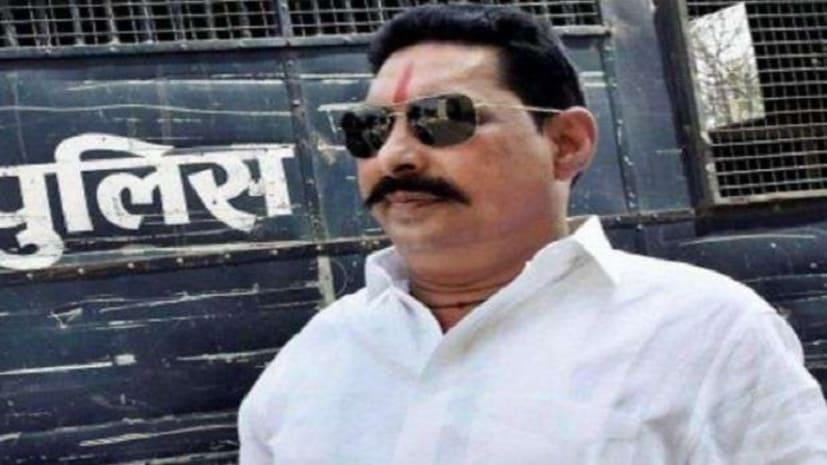 विधायक अनंत सिंह को रिमांड पर लेने के लिए पुलिस ने कोर्ट में दिया आवेदन, कुख्यात भोला और मुकेश हत्या साजिश मामले होगी पूछताछ