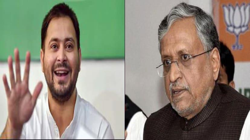 तेजस्वी ने सुशील मोदी से पूछा सवाल,क्या आपको PM मोदी के चेहरे पर भी विश्वास नही?  बीजेपी में चेहरे का इतना अकाल.....