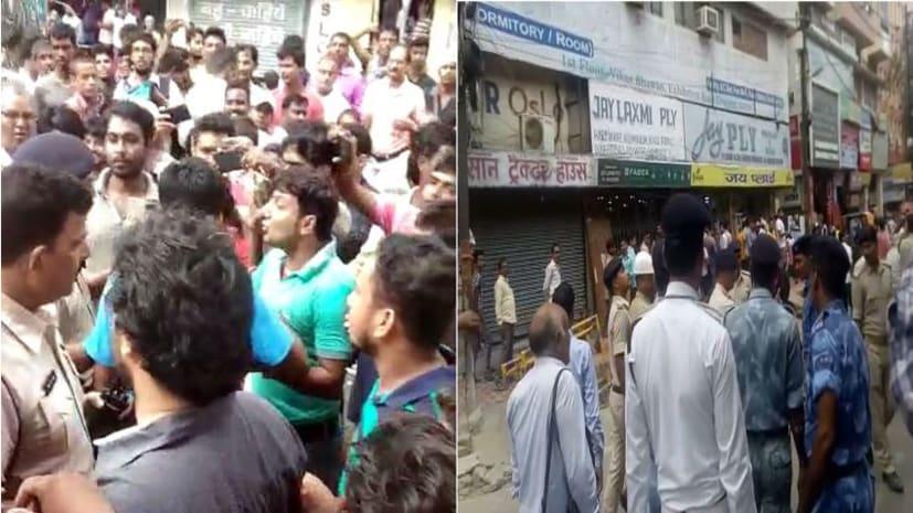 पटना में वाहन चेकिंग के दौरान फूटा लोगों का गुस्सा, पुलिस और पब्लिक के बीच हुई जमकर धक्का-मुक्की