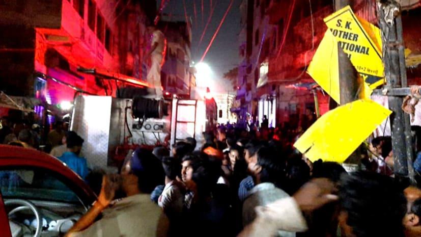 अभी-अभी : मुजफ्फरपुर में चप्पल गोदाम में लगी आग, मौके पर पहुंची दमकल की तीन गाड़ियां