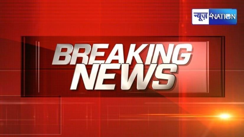 बेगूसराय में प्रोपर्टी के लिए मिल मालिक को मारी गोली, वारदात में बेटे का नाम आर रहा है सामने