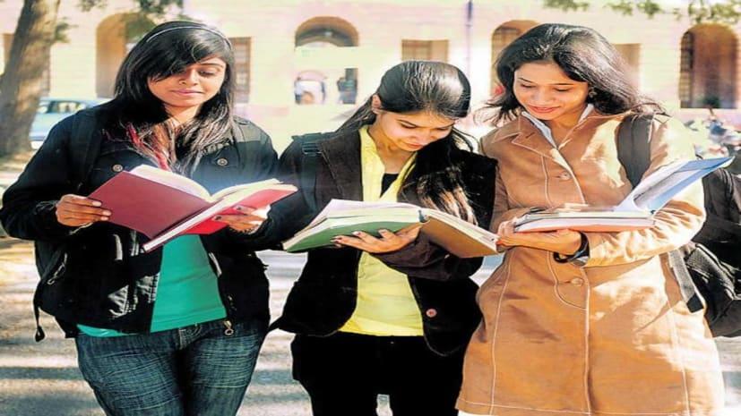 UPSC Civil Services 2020 का नोटिफिकेशन जारी, जानिए कितने पदों पर होगी भर्ती