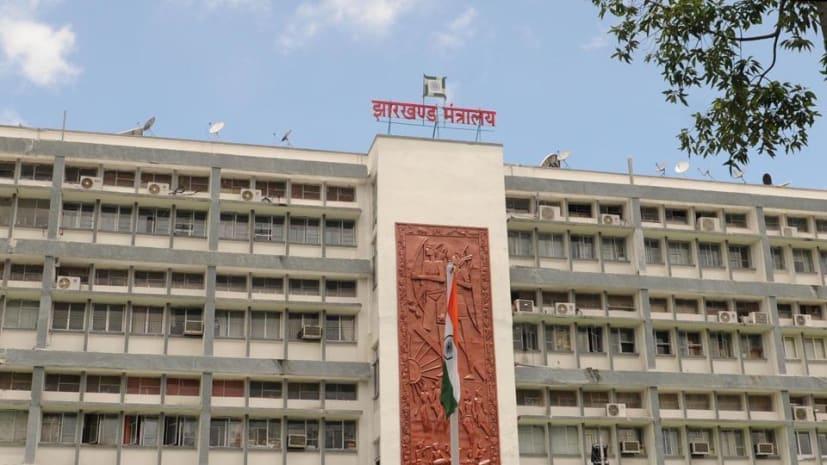 झारखंड में 2 IAS अधिकारियों का तबादला..राहुल कुमार पुरवार बने CEO