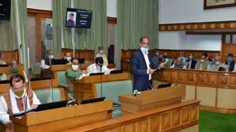राज्य सरकार का बड़ा फैसला: अब मंत्री विधायकों के वेतन में 30 फीसदी की होगी कटौती, 50 फीसदी काटने की गई थी मांग