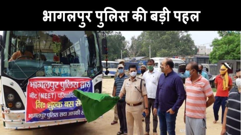 भागलपुर पुलिस की बड़ी पहल, नीट परीक्षार्थियों के लिए नि:शुल्क बस सेवा कराया उपलब्ध