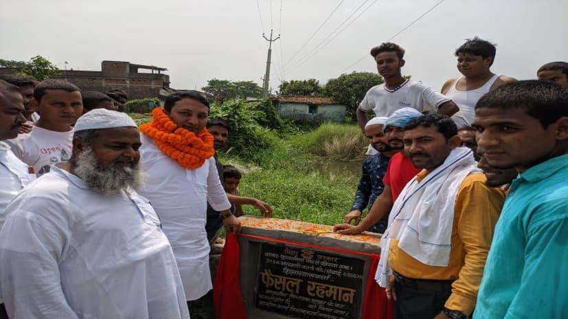 ढाका के राजद विधायक फैसल रहमान ने कई सड़कों का किया शिलान्यास और उद्घाटन...