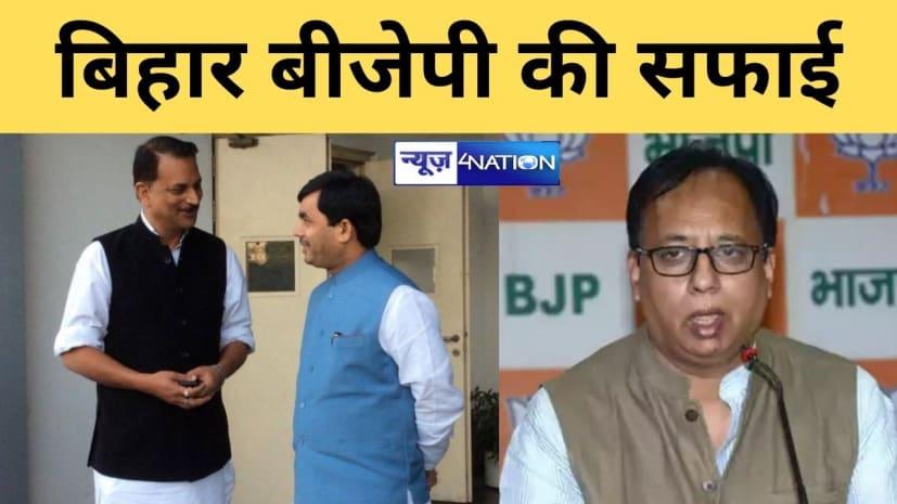 BJP के स्टार प्रचारकों की सूची से रूडी-शाहनवाज को आउट करने पर भाजपा की सफाई, मीडिया पर फोड़ा ठीकरा