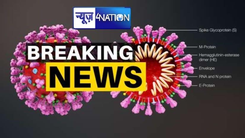 बिहार में कोरोना की रफ़्तार पर ब्रेक, जांच में मिले 732 पॉजिटिव मामले...