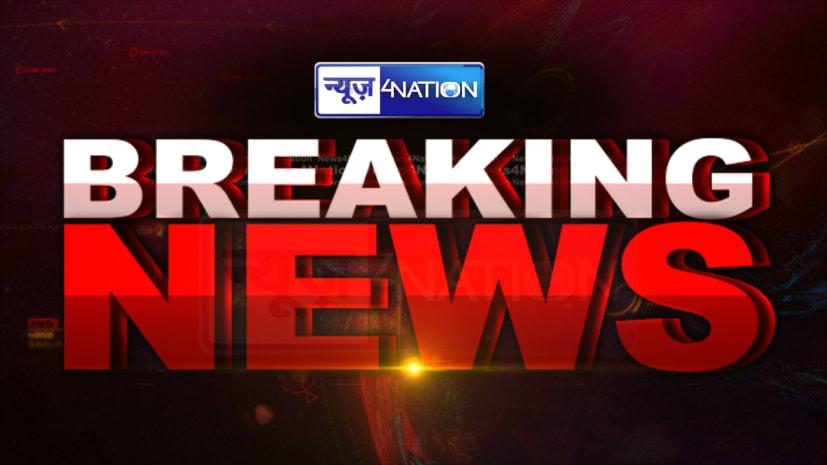 पटना में पेट्रोल पंप मालिक पर जानलेवा हमला, हमलावरों ने चाकूओं से किया वार, हालत गंभीर