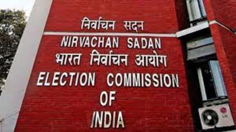 Bihar Assembly Election 2020: पहले चरण की 71 सीटों के लिए 25 उम्मीदवारों ने नामांकन लिया वापस,अब 1065 प्रत्याशी मैदान में
