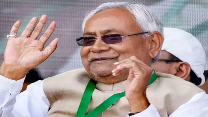दोपहर 2 बजे के बाद जेडीयू कार्यालय पहुंचेंगे नीतीश कुमार, नवनिर्वाचित विधायकों से करेंगे मुलाकात