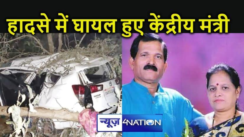 कार एक्सीडेंट में बाल बाल बचे रक्षा राज्य मंत्री लेकिन पत्नी और ड्राइवर को हो गई मौत