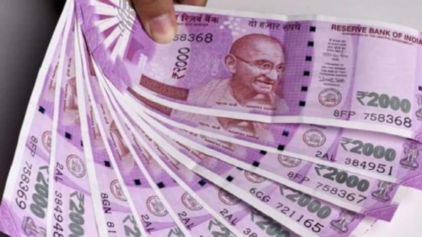 बिहार के नियोजित शिक्षकों के लिए अच्छी खबर, शिक्षा विभाग ने वेतन के लिए जारी किया 8 अरब रु