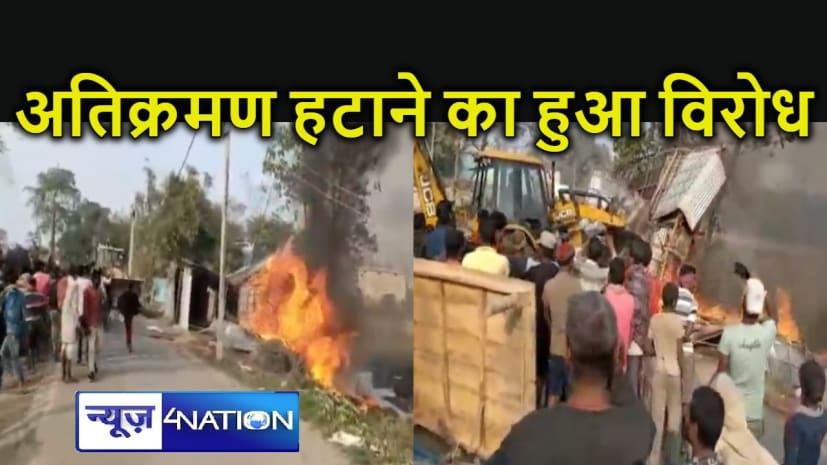 अतिक्रमण हटाने गए पुलिस और ग्रामीणों में जमकर झड़प, झोपड़ी जलाने को लेकर हुआ विवाद