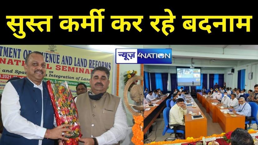 बिहार सरकार का बड़ा आदेश, खराब परफॉरमेंस वाले कर्मी जिला-अनुमंडल मुख्यालय के अंचल से हटाये जायेंगे