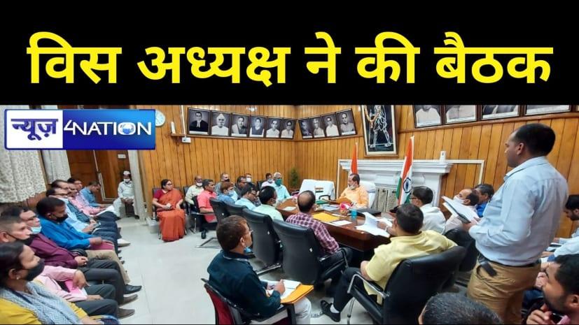 बिहार विस अध्यक्ष ने विधायकों के प्रश्न-सरकार के उत्तर की समीक्षा की, सत्र के बाद फिर से सवाल-जवाब की होगी समीक्षा