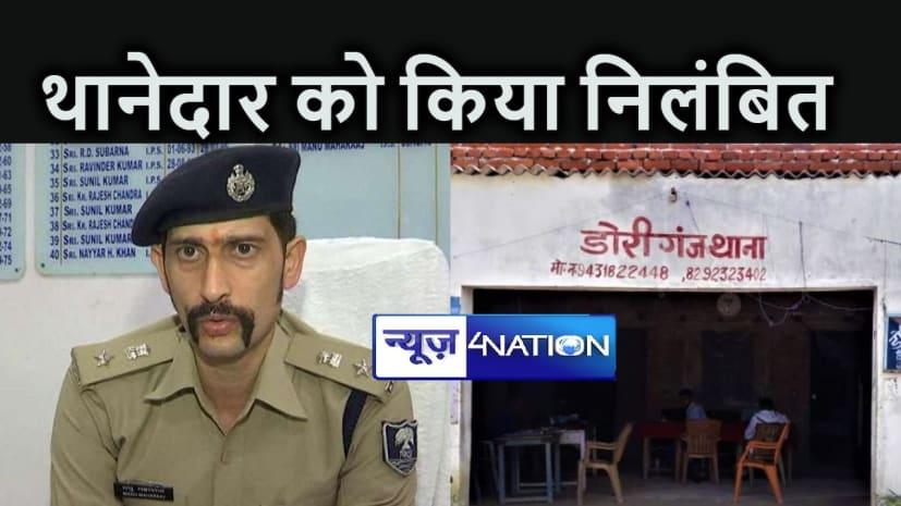 हत्या में थानेदार ने निर्दोष को फंसाने की थी कोशिश, डीआईजी मनु महाराज ने कर दिया सस्पेंड, दे दी चेतावनी - नहीं करुंगा बर्दाश्त