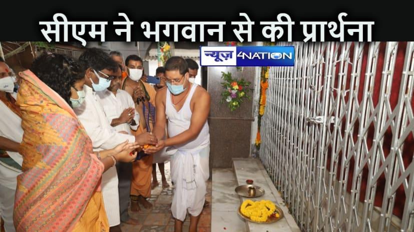 JHARKHAND NEWS: सीएम ने जगन्नाथ मंदिर पहुंचकर की पूजा, राज्यवासियों की सुख-समृद्धि के लिए की प्रार्थना