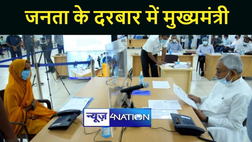 """""""जनता के दरबार में मुख्यमंत्री"""" कार्यक्रम में शामिल हुये मुख्यमंत्री नीतीश कुमार, साढ़े पाॅच घंटे में 146 लोगों के समस्याओं का किया निपटारा"""