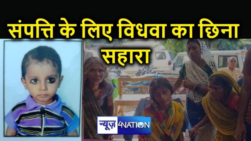 मोरहर नदी में मिला चार दिन से लापता बच्चे का शव, मां ने कहा - अपनों ने ही धन-संपत्ति के लिए कर दी हत्या