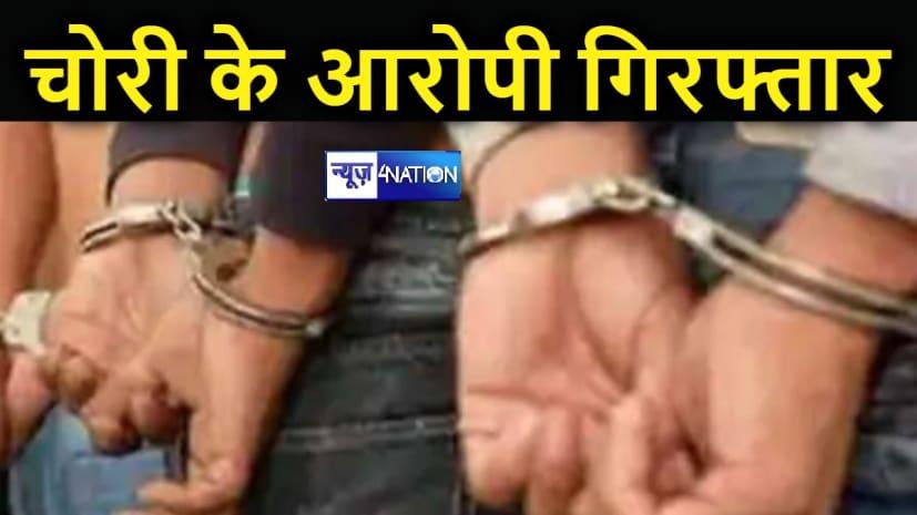 अलीगढ़: पुलिस की संयुक्त टीम ने चार शातिर चोर को किया गिरफ्तार, चोरी के सामान सहित  देशी तमंचा और कारतूस बरामद