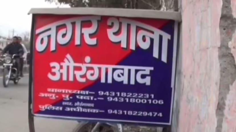 BIHAR NEWS : पुलिस ने डोडा की बड़ी खेप किया बरामद, नाबालिग सहित तीन कारोबारियों को किया गिरफ्तार