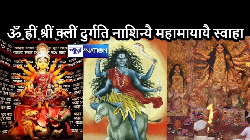 शारदीय नवरात्रः मां कालरात्रि को समर्पित है सप्तमी तिथि, पूजा के पश्चात देशभर के पूजा पंडालों के खुले पट, माता ने दिए दर्शन